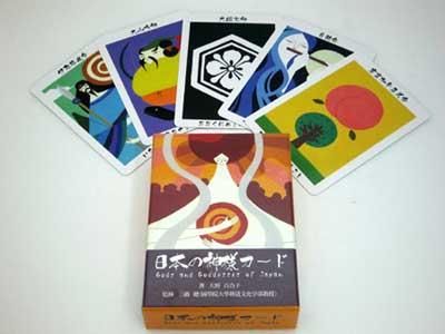 神様カード