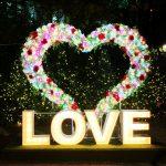 アラフォー女子の恋愛の仕方