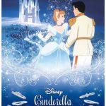 灰かぶり姫と言われたシンデレラが、何故王子様に選ばれたのか?